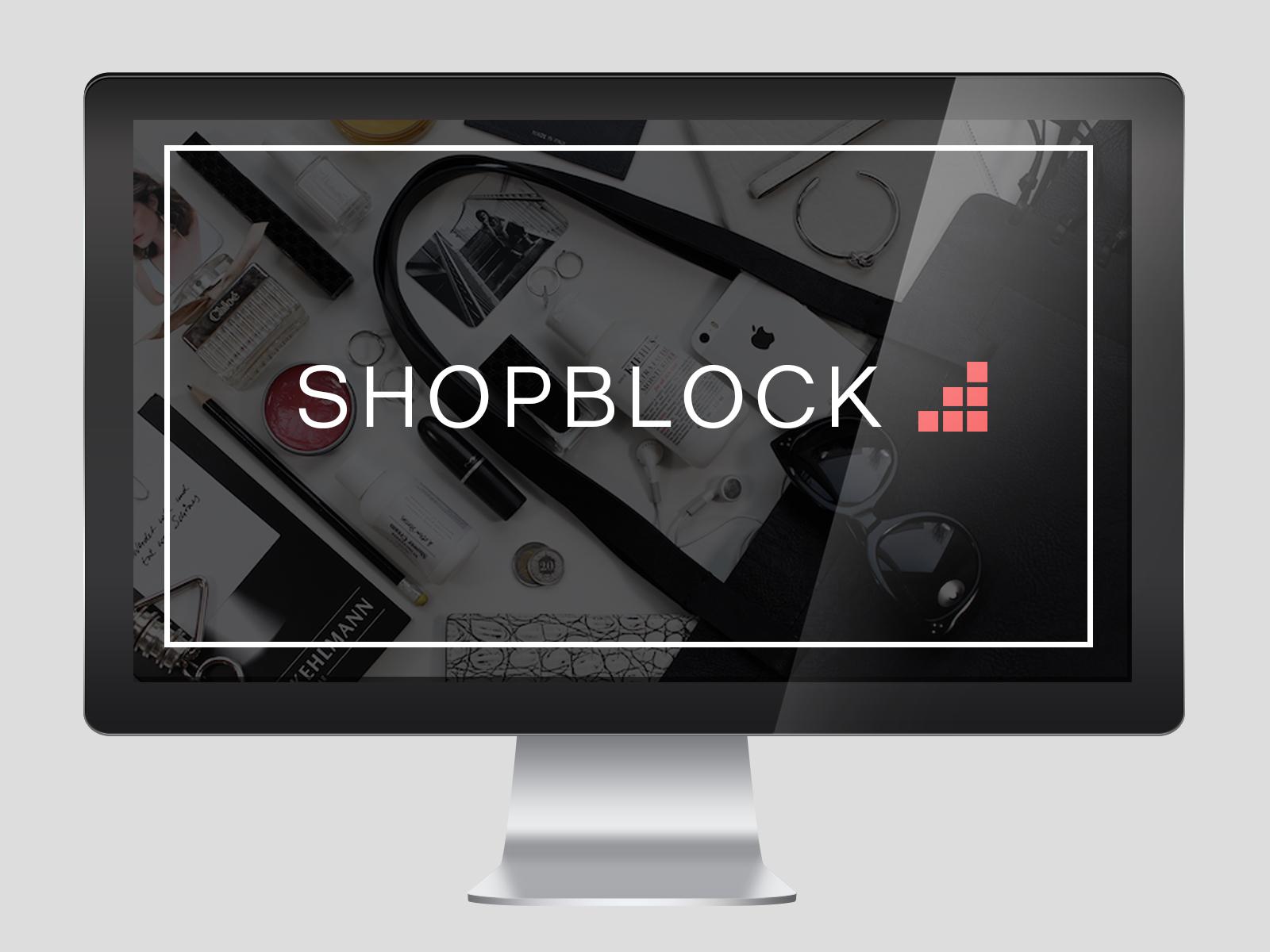 shopblock_web1